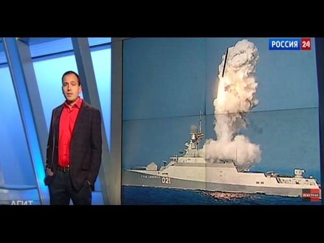 Константин Сёмин. Агитпроп от 10 октября 2015 года