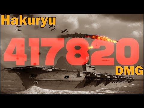 HAKURYU IJN CV - 417K DMG - World of Warships