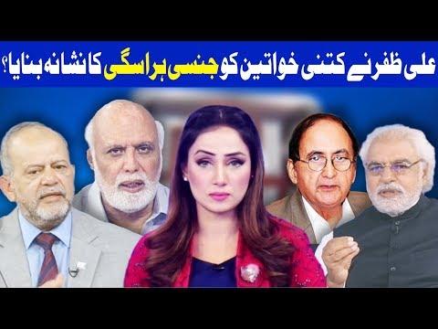 Think Tank With Syeda Ayesha Naaz - 21 April 2018 - Dunya News