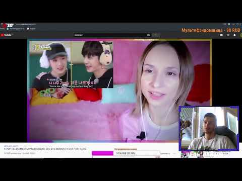 K-POP НЕ ЗАСМЕЯТЬЯ ЧЕЛЛЕНДЖ   EXO BTS MONSTA X GOT7 ARI RANG // РЕАКЦИЯ