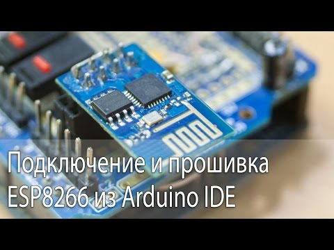 H4ck33D hacking a 433MHz Remote Control