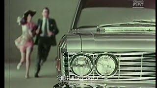 AD FIAT 130 - Settore 3 litri \ 1969 \ ita VV
