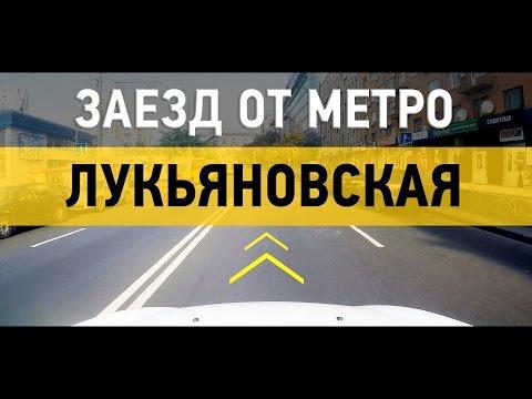 "Проезд от м. Лукьяновская на ""Oiler Лукьяновка"" (ул. Нагорная, 47)"