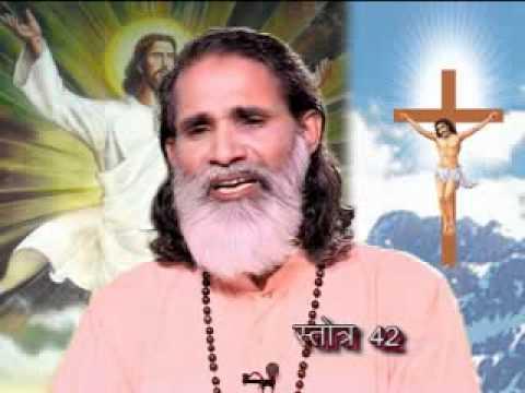 Aaj Is Ghar Me Mukti Aaye Hai Part 1