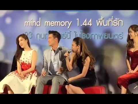170131 Eunjung @ Mind Memory Movie press con - part1