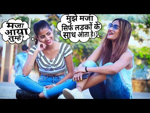Annu Singh Bakchodi Prank On Hot Girl   Meri Bhai Ki GirlFriend Bnogi Prank   Comedy Prank   BrbDop
