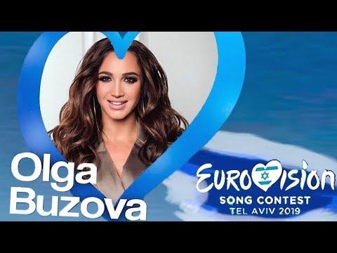 БУЗОВА НА ЕВРОВИДЕНИЕ 2019 от России отправляет Филипп Киркоров! Неужели это правда?!