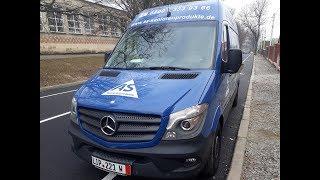 Sprinter с Германии.  Mercedes без подводных камней. Автообзор.