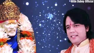 साईं नाम लिया/Sai naam liya/Superhit Qawwali 2018/Singer-Nitin Dubey