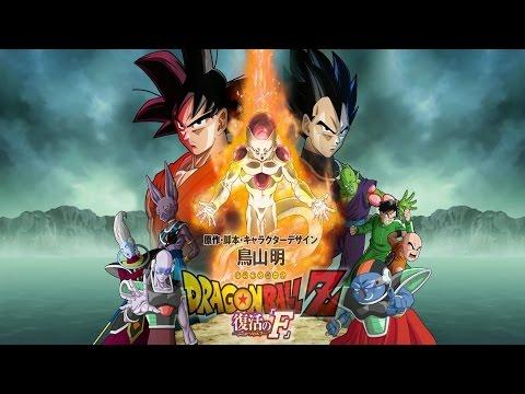 Mon avis sur Dragon Ball Z la résurrection de Freezer (SPOIL)