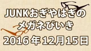 『第6回ダイナマイトエクスタシー』 出演:小木博明、矢作兼 曲・CMカ...