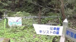日本にキリストが!? 青森の「キリストの墓」