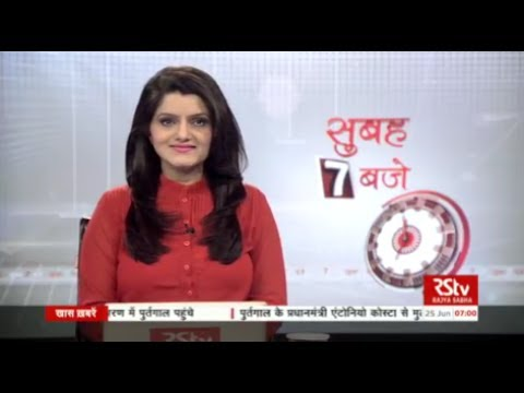 Government news today live aaj tak hindi youtube video
