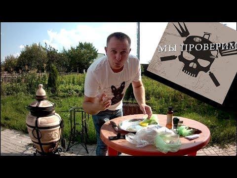 КУРИЦА В ТАНДЫРЕ  ВКУСНЫЙ РЕЦЕПТ \ПРИВАТНЫЙ ТАНЕЦ\RUSSIAN FOOD