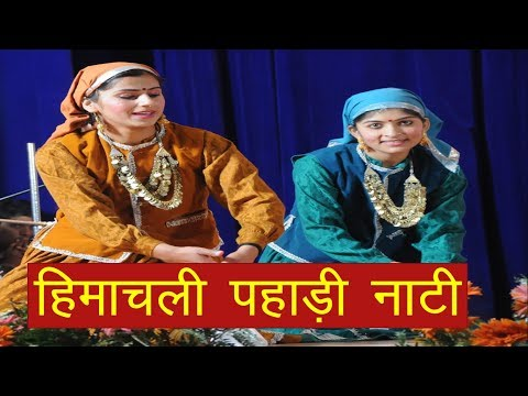 phadi song ( culture song with dance in group h.p