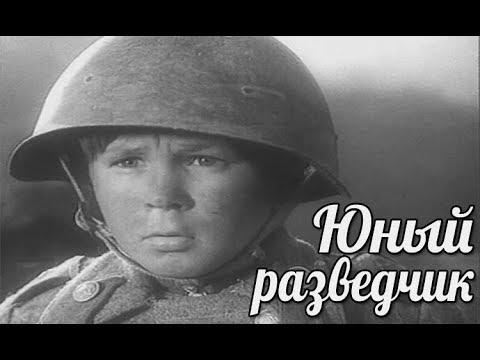 Возмездие , про юных разведчиков на Белорусском фронте против фашистских полицаев
