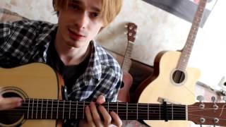 Imagine Dragons   Radioactive   Видеоурок   Разбор   Простая песня на гитаре