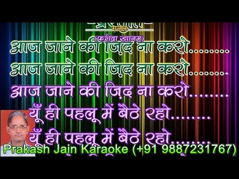 Aaj Jaane Ki Zid Na Karo (3 Stanzas) Demo Ghazal Karaoke With Hindi Lyrics (By Prakash Jain)