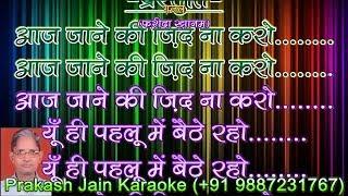 Aaj Jaane Ki Zid Na Karo (3 Stanzas) Demo Ghazal Karaoke With Hindi Lyrics (By Prakash Jain)