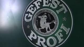 Твердотопливные отопительные котлы длительного горения Gefest profi U(Гефест профи У  С) видео обзор