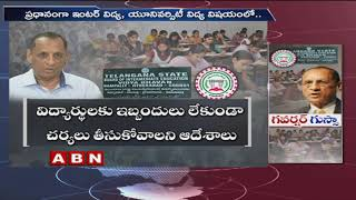 Governor Narasimhan Serious On intermediate result fiasco in Telangana | ABN Telugu