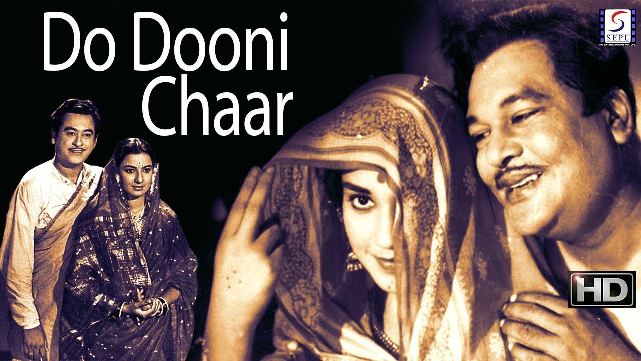 Download Do Dooni Chaar - Social Movie - HD - B&W