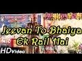 Jeevan To Bhaiya Ek Rail Hai Hindi Live Bhajan 2014 Vaibhav Live Full HD Video mp3