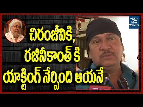 Actor Rajendra Prasad Emotional Words about Devadas Kanakala | Chianjeevi | New Waves