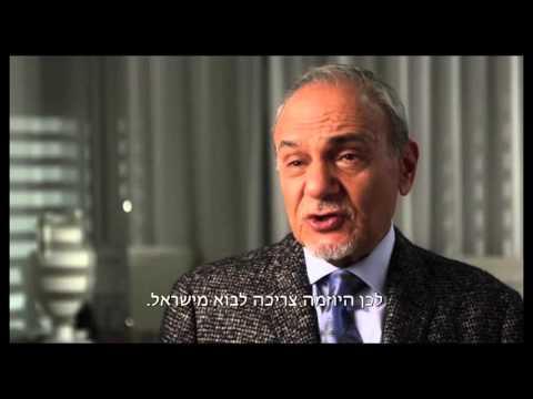 Chemi Shalev interviews Saudi Prince Turki al-Faisal - Full interview