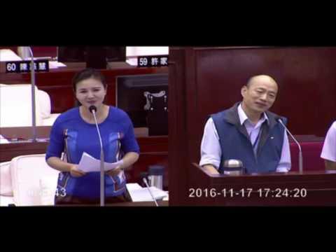 韓國瑜被國民黨冷落16年 · 只有柯文哲看得起他