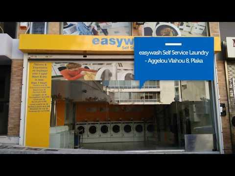 easywash Self Service Laundry Plaka