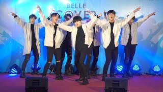 Video 170729 [Special Show] BRUTE cover BTS @ Belle Cover Dance Contest 2017 download MP3, 3GP, MP4, WEBM, AVI, FLV Maret 2018