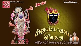 Arji Amari Suno Shreenathaji ||Vaishanavona Vahala Shrinathji||Hemant Chauhan