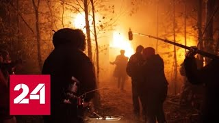 """Программа """"Индустрия кино"""" от 26 октября 2019 года - Россия 24"""