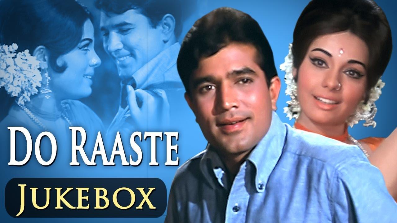 Download All Songs Of Do Raaste (HD) | Laxmekant Pyarelal | Lata - Mohd Rafi | Kishore Kumar | Mukesh