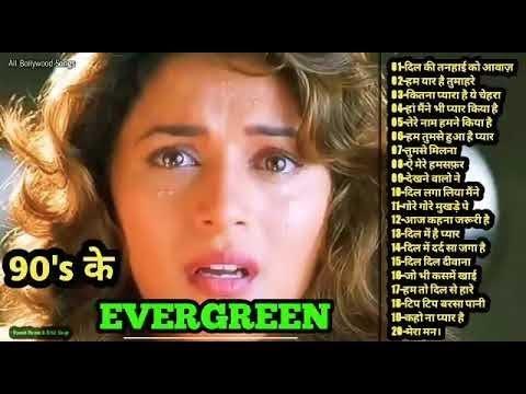 old-hindi-sad-songs-70's-80's-90's-evergreen-  -कुमार-सानू-अलका-याग्निक-की-सुपर-हिट-गाने-2019-हिंदी