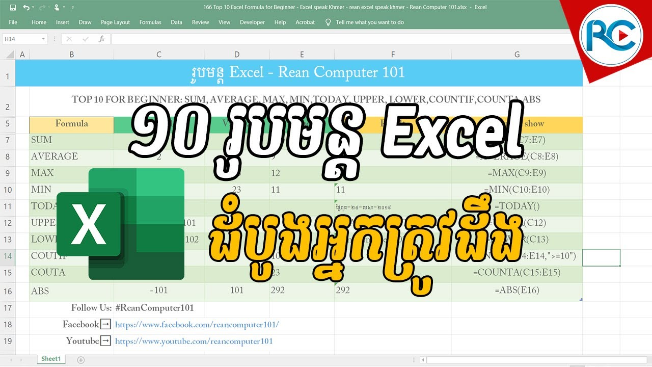?? ??????? Excel ???????????????????? ...