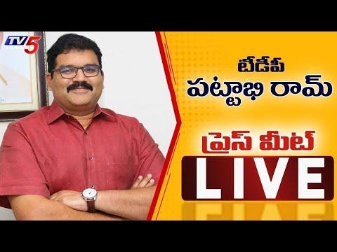 Live : TDP Leader Pattabhi ram Press Meet LIVE   TV5 News Digital
