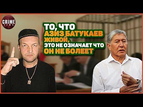 Адвокат Атамбаева настаивает