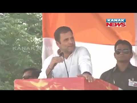 Rahul Gandhi Addresses A Public Rally In Bihar: Full Speech