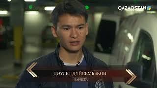 Үміткер. Реалити шоу. 9-хабар (19.11.2017) (ТОЛЫҚ НҰСҚА)
