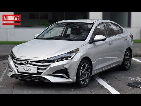 Новый Hyundai Solaris (2020) дебютировал в Китае