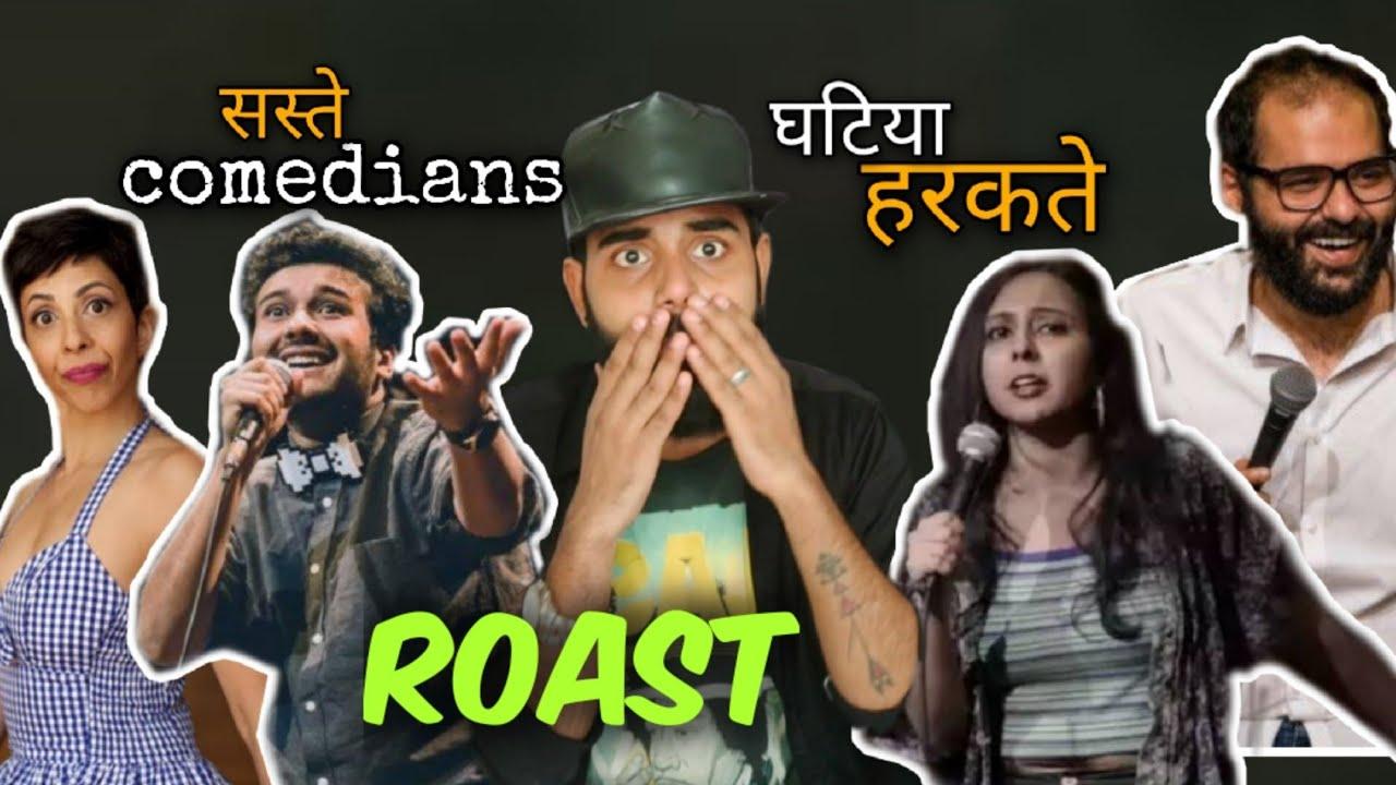 Cheap Indian Stand-up comedians - Roast | Kshytiz clan | छत्रपति शिवाजी महाराज Comedy | Kunal kamra