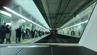 小田急ロマンスカー【GSE】前面展望 相模大野通過→町田到着→町田発車(夜)