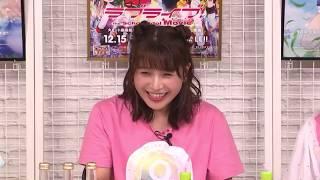 ラブライブ生放送より.
