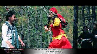 हाय ककड़ी झील मा / Latest Garhawali (DJ) Song / Singer. Rajlaxmi Gudiya/ Np Films Official/