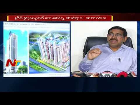Minister Narayana About National Green Tribunal Verdict on Amaravati Lands || NTV