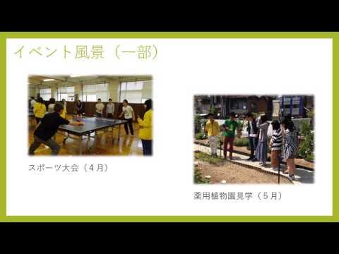 【近畿大学】薬学部自治会2017