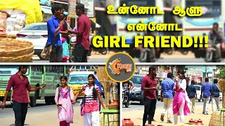 Asking Girls To Be My Girlfriend Infront Of Her Lover | Prank Show #020 | Kovai 360