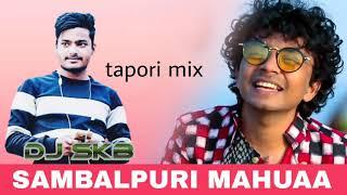 Gambar cover SAMBALPURI MAHUAA tapori mix  (DJ SKB)